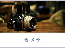img_item13