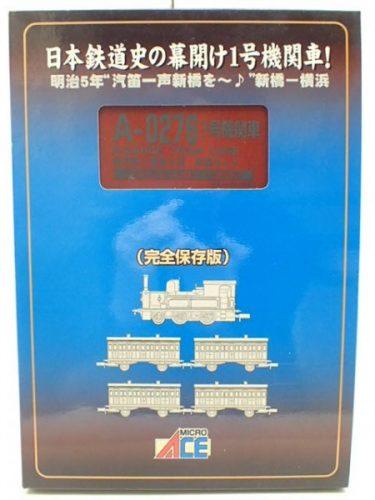 boku02231010-img450x600-1510827802dakjaf11437